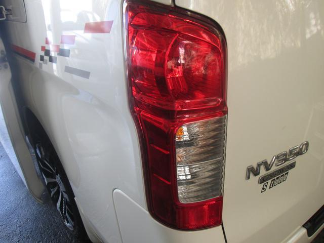 「日産」「NV350キャラバン」「ミニバン・ワンボックス」「沖縄県」の中古車27