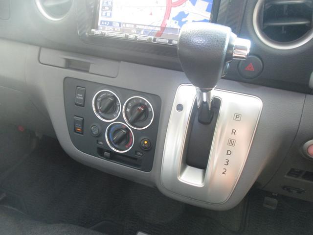 「日産」「NV350キャラバン」「ミニバン・ワンボックス」「沖縄県」の中古車44