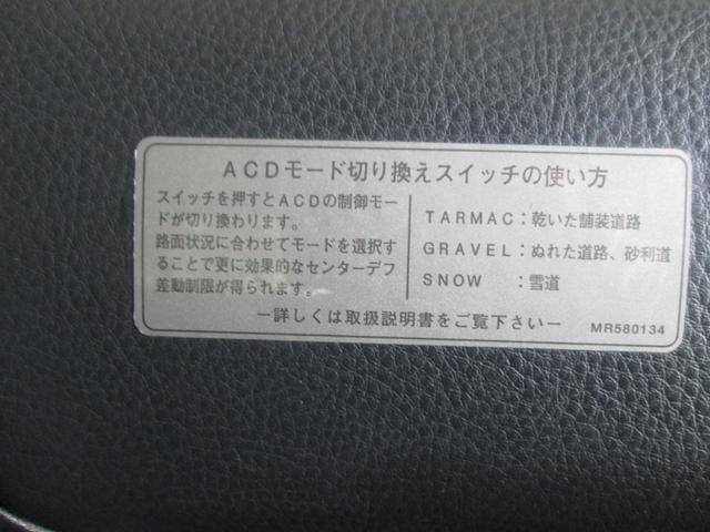 「三菱」「ランサーエボリューション」「セダン」「沖縄県」の中古車45