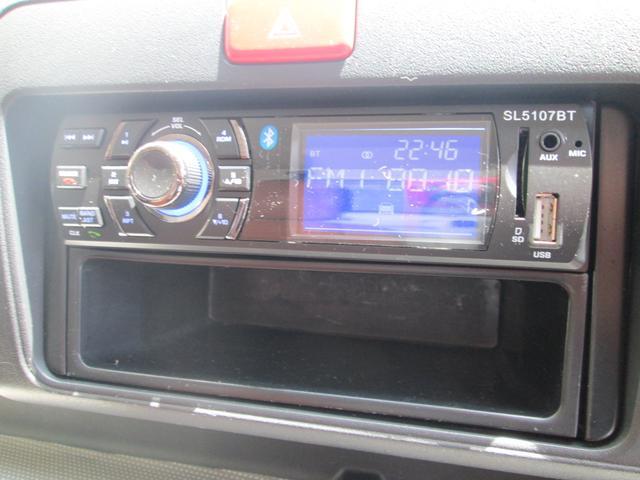 「ダイハツ」「ハイゼットトラック」「トラック」「沖縄県」の中古車32