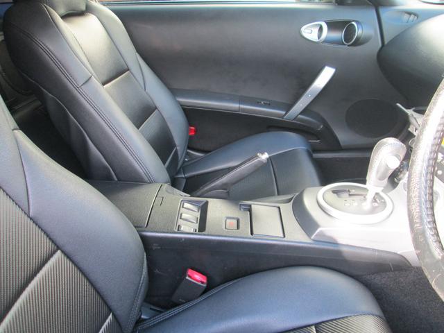 ベースグレード HKS車高調 柿本マフラー Z34RAYZ19インチアルミ 後期用LEDテール 純正HIDヘッドライト シートカバー(31枚目)