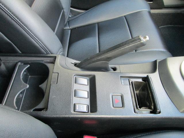 ベースグレード HKS車高調 柿本マフラー Z34RAYZ19インチアルミ 後期用LEDテール 純正HIDヘッドライト シートカバー(32枚目)