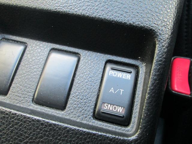ベースグレード HKS車高調 柿本マフラー Z34RAYZ19インチアルミ 後期用LEDテール 純正HIDヘッドライト シートカバー(34枚目)