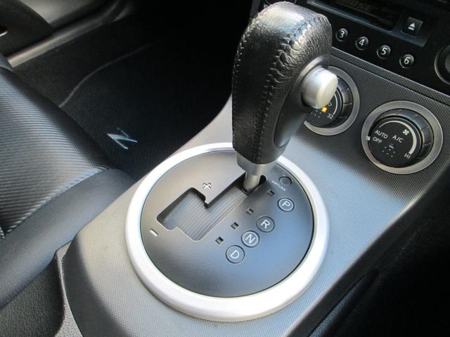 ベースグレード HKS車高調 柿本マフラー Z34RAYZ19インチアルミ 後期用LEDテール 純正HIDヘッドライト シートカバー(35枚目)