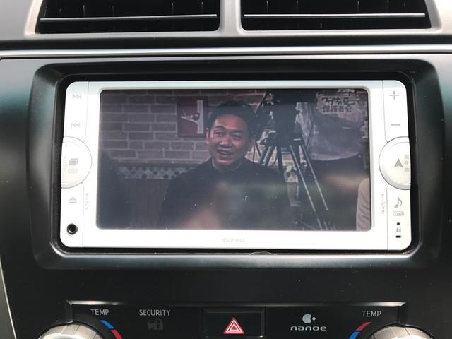 ハイブリッド Gパッケージ ナビ フルセグTV バックカメラ(11枚目)