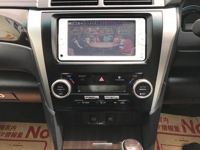 ハイブリッド Gパッケージ ナビ フルセグTV バックカメラ(12枚目)