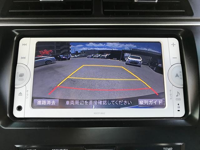 ハイブリッド Gパッケージ ナビ フルセグTV バックカメラ(13枚目)