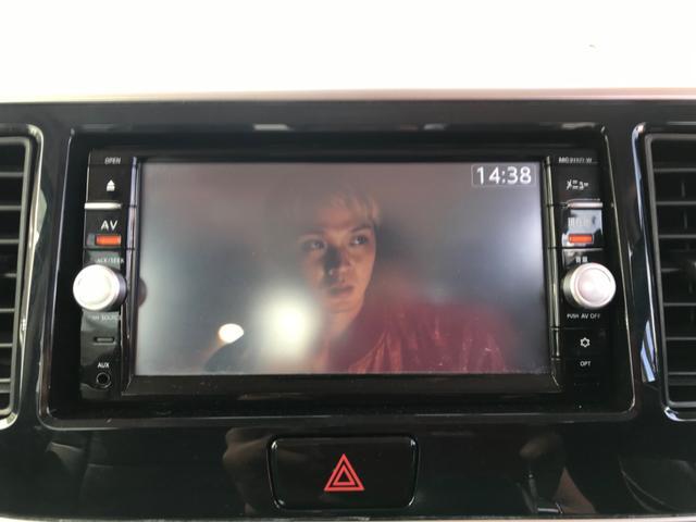 純正ハイスペックナビ☆CD録音&DVD&USB&SD再生&フルセグTV&Bluetooth☆地図2018年更新済み♪これだけでも大変お得です!