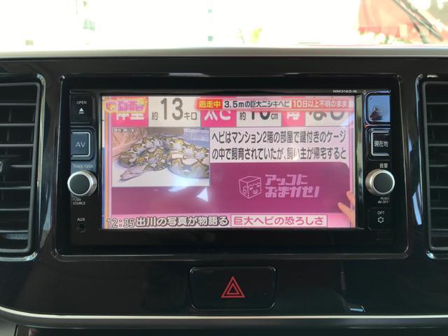 ハイウェイスター Gターボ 本土無事故車 1オーナー アラウンドビューモニター 両側電動スライドドア プレミアムグラデーションインテリア コンビステアリング(11枚目)