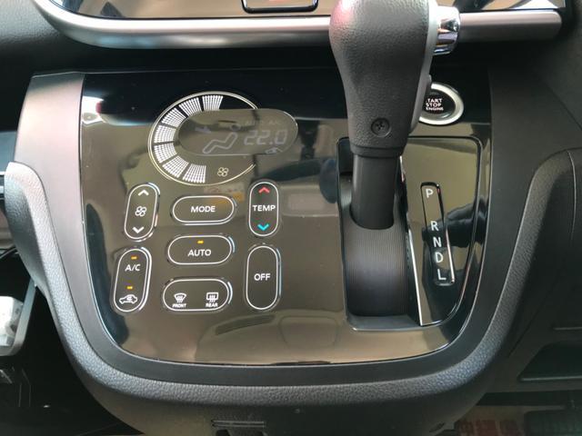 ハイウェイスター Gターボ 本土無事故車 1オーナー アラウンドビューモニター 両側電動スライドドア プレミアムグラデーションインテリア コンビステアリング(12枚目)