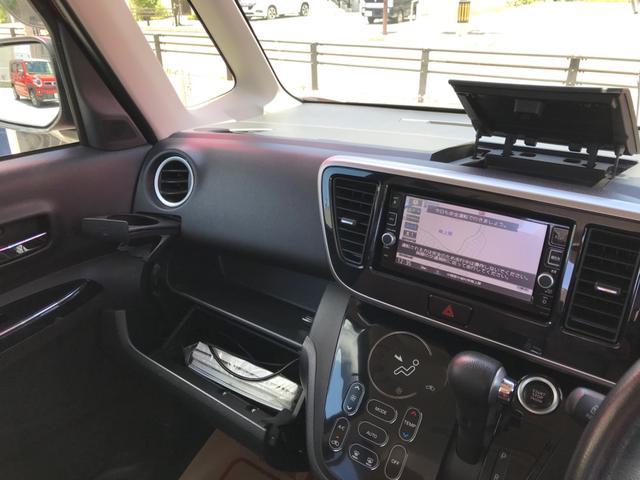ハイウェイスター Gターボ 本土無事故車 1オーナー アラウンドビューモニター 両側電動スライドドア プレミアムグラデーションインテリア コンビステアリング(13枚目)