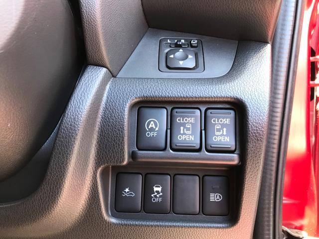 ハイウェイスター Gターボ 本土無事故車 1オーナー アラウンドビューモニター 両側電動スライドドア プレミアムグラデーションインテリア コンビステアリング(14枚目)