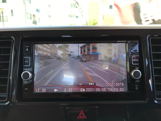 ハイウェイスター Gターボ 本土無事故車 1オーナー アラウンドビューモニター 両側電動スライドドア プレミアムグラデーションインテリア コンビステアリング(17枚目)