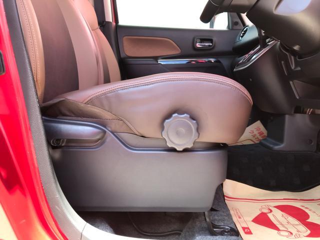 ハイウェイスター Gターボ 本土無事故車 1オーナー アラウンドビューモニター 両側電動スライドドア プレミアムグラデーションインテリア コンビステアリング(23枚目)