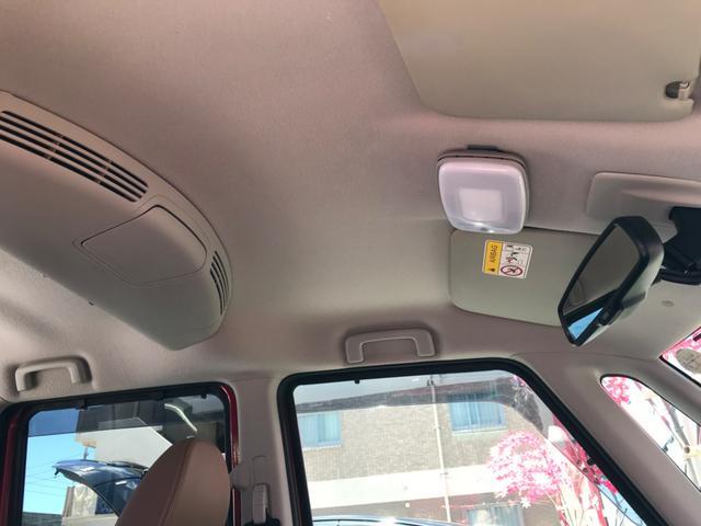 ハイウェイスター Gターボ 本土無事故車 1オーナー アラウンドビューモニター 両側電動スライドドア プレミアムグラデーションインテリア コンビステアリング(25枚目)