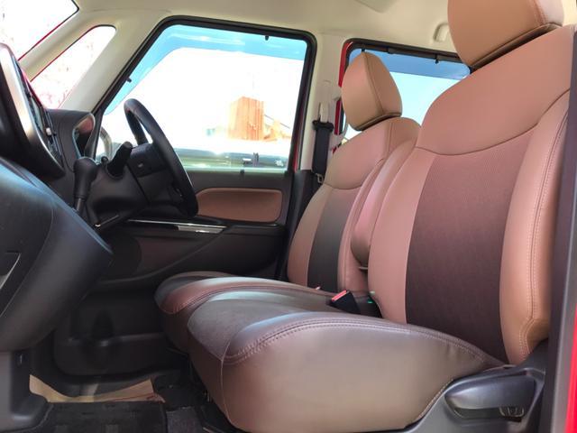 ハイウェイスター Gターボ 本土無事故車 1オーナー アラウンドビューモニター 両側電動スライドドア プレミアムグラデーションインテリア コンビステアリング(26枚目)