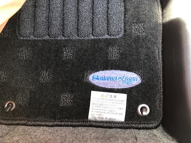 ハイウェイスター Gターボ 本土無事故車 1オーナー アラウンドビューモニター 両側電動スライドドア プレミアムグラデーションインテリア コンビステアリング(30枚目)