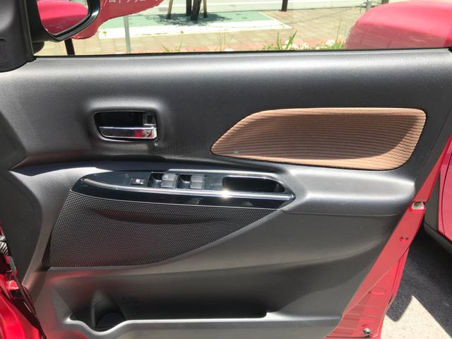 ハイウェイスター Gターボ 本土無事故車 1オーナー アラウンドビューモニター 両側電動スライドドア プレミアムグラデーションインテリア コンビステアリング(32枚目)