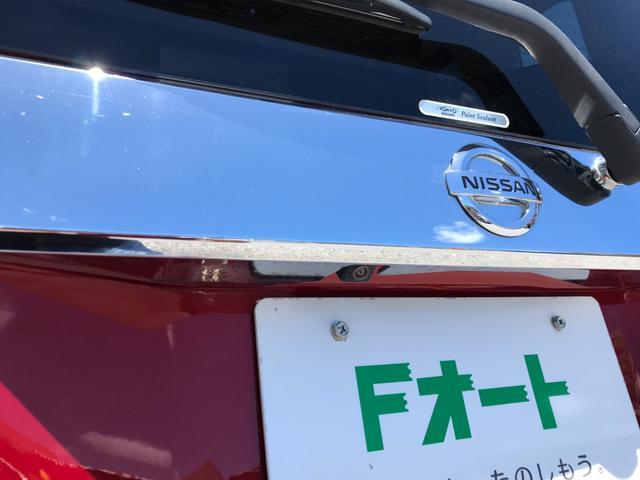 ハイウェイスター Gターボ 本土無事故車 1オーナー アラウンドビューモニター 両側電動スライドドア プレミアムグラデーションインテリア コンビステアリング(33枚目)