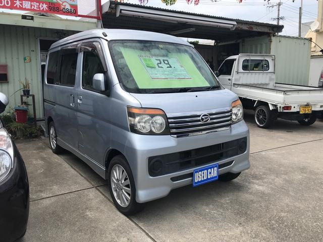 「ダイハツ」「アトレーワゴン」「コンパクトカー」「沖縄県」の中古車3