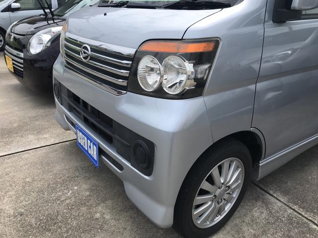 「ダイハツ」「アトレーワゴン」「コンパクトカー」「沖縄県」の中古車4