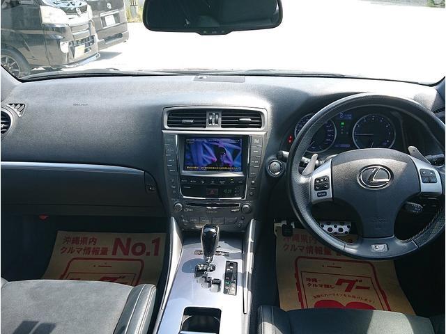 IS250 Fスポーツ 純正HDDナビ・TV・DVD・Bluetooth・バックカメラ SSR19インチアルミホイル 車高調 2年保証(15枚目)