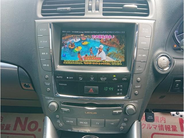IS250 Fスポーツ 純正HDDナビ・TV・DVD・Bluetooth・バックカメラ SSR19インチアルミホイル 車高調 2年保証(19枚目)