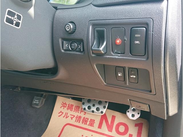 IS250 Fスポーツ 純正HDDナビ・TV・DVD・Bluetooth・バックカメラ SSR19インチアルミホイル 車高調 2年保証(22枚目)