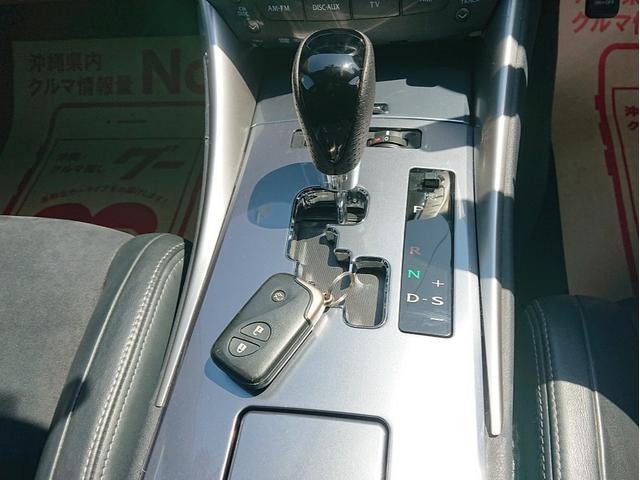 IS250 Fスポーツ 純正HDDナビ・TV・DVD・Bluetooth・バックカメラ SSR19インチアルミホイル 車高調 2年保証(23枚目)