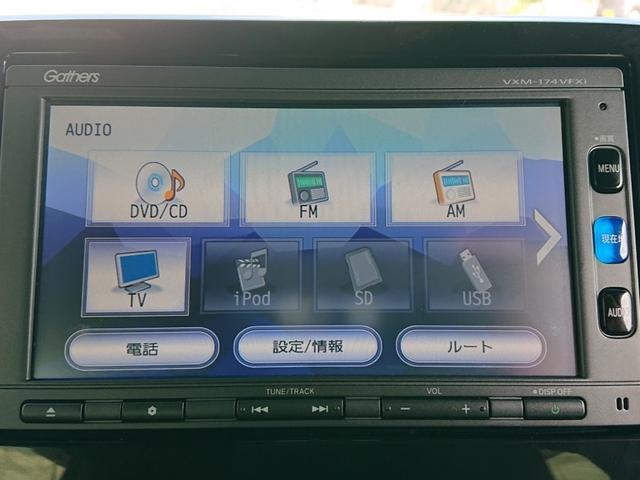 G・Lターボホンダセンシング 純正ナビ・TV・DVD・バックカメラ・ETC・両側パワースライドドア・2年保証(14枚目)
