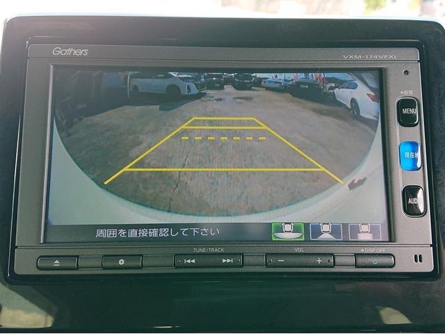 G・Lターボホンダセンシング 純正ナビ・TV・DVD・バックカメラ・ETC・両側パワースライドドア・2年保証(15枚目)