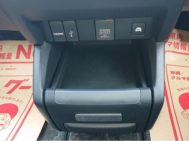 ハイブリッドアブソルート・EXホンダセンシング ギャザズ9インチナビ フリップダウンモニター アラウンドビューモニター 両側パワースライドドア ワンオーナー車 LEDヘッドライト 2年保証(18枚目)
