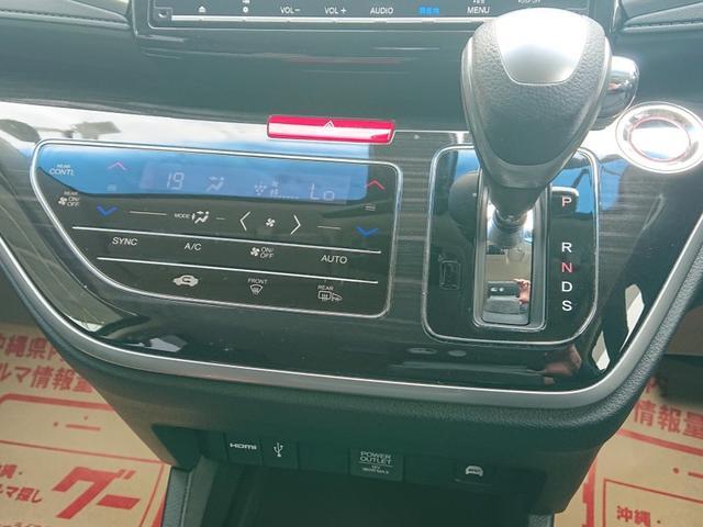 ハイブリッドアブソルート・EXホンダセンシング ギャザズ9インチナビ フリップダウンモニター アラウンドビューモニター 両側パワースライドドア ワンオーナー車 LEDヘッドライト 2年保証(19枚目)