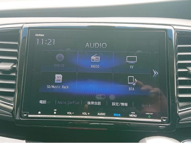 ハイブリッドアブソルート・EXホンダセンシング ギャザズ9インチナビ フリップダウンモニター アラウンドビューモニター 両側パワースライドドア ワンオーナー車 LEDヘッドライト 2年保証(22枚目)