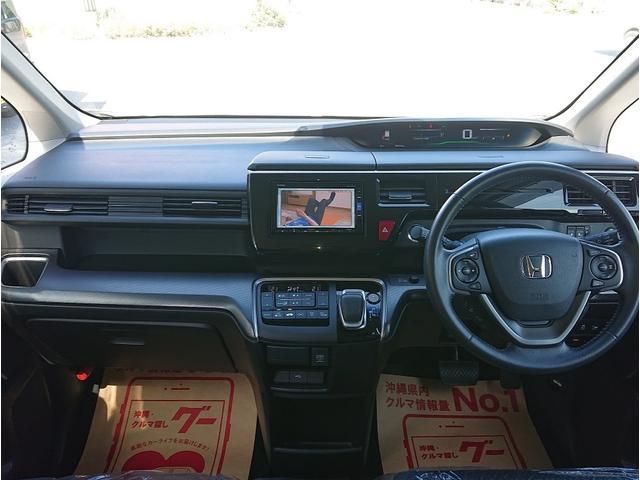 スパーダハイブリッド G ホンダセンシング ギャザズインターナビ ギャザズフリップダウンモニター アラウンドビューモニター両側パワースライドドア ワンオーナー車 ETC LEDヘッドライト 2年保証(16枚目)