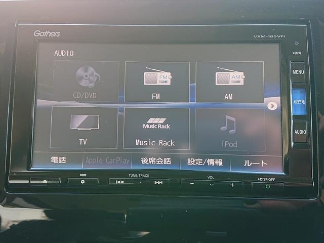 スパーダハイブリッド G ホンダセンシング ギャザズインターナビ ギャザズフリップダウンモニター アラウンドビューモニター両側パワースライドドア ワンオーナー車 ETC LEDヘッドライト 2年保証(20枚目)