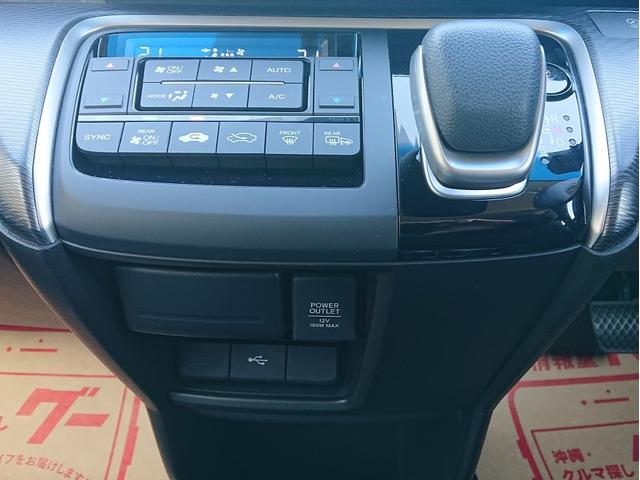 スパーダハイブリッド G ホンダセンシング ギャザズインターナビ ギャザズフリップダウンモニター アラウンドビューモニター両側パワースライドドア ワンオーナー車 ETC LEDヘッドライト 2年保証(21枚目)