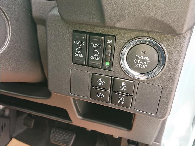 LリミテッドSAIII 届出済未使用車 両側パワースライドドア プッシュスタート スマートキー LEDヘッドライト ステアリングスイッチ アラウンドビューモニタ スマートアシスト オートハイビーム(14枚目)
