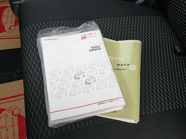 LリミテッドSAIII 届出済未使用車 両側パワースライドドア プッシュスタート スマートキー LEDヘッドライト ステアリングスイッチ アラウンドビューモニタ スマートアシスト オートハイビーム(16枚目)