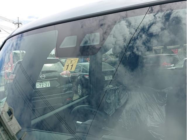 LリミテッドSAIII 届出済未使用車 両側パワースライドドア プッシュスタート スマートキー LEDヘッドライト ステアリングスイッチ アラウンドビューモニタ スマートアシスト オートハイビーム(17枚目)
