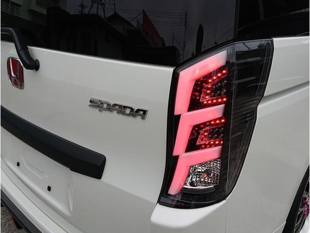 Z ストラーダ8インチナビ・TV・DVD・Bluetooth 10インチフリップダウンモニター 19インチアルミホイル 車高調 無限フルエアロ 社外マフラー 社外HIDライト 社外LEDテール 2年保証(13枚目)