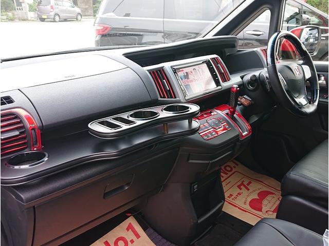 Z ストラーダ8インチナビ・TV・DVD・Bluetooth 10インチフリップダウンモニター 19インチアルミホイル 車高調 無限フルエアロ 社外マフラー 社外HIDライト 社外LEDテール 2年保証(17枚目)