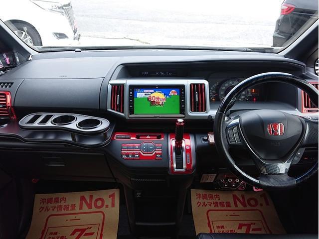 Z ストラーダ8インチナビ・TV・DVD・Bluetooth 10インチフリップダウンモニター 19インチアルミホイル 車高調 無限フルエアロ 社外マフラー 社外HIDライト 社外LEDテール 2年保証(19枚目)