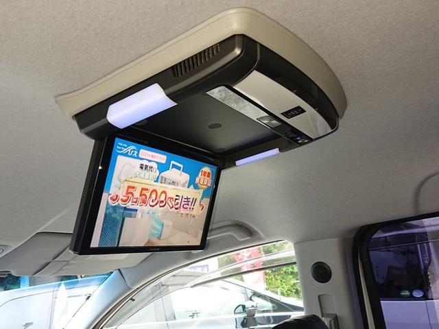 Z ストラーダ8インチナビ・TV・DVD・Bluetooth 10インチフリップダウンモニター 19インチアルミホイル 車高調 無限フルエアロ 社外マフラー 社外HIDライト 社外LEDテール 2年保証(21枚目)