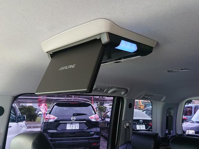 Z ストラーダ8インチナビ・TV・DVD・Bluetooth 10インチフリップダウンモニター 19インチアルミホイル 車高調 無限フルエアロ 社外マフラー 社外HIDライト 社外LEDテール 2年保証(22枚目)
