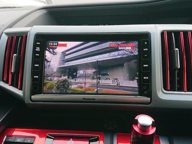 Z ストラーダ8インチナビ・TV・DVD・Bluetooth 10インチフリップダウンモニター 19インチアルミホイル 車高調 無限フルエアロ 社外マフラー 社外HIDライト 社外LEDテール 2年保証(23枚目)