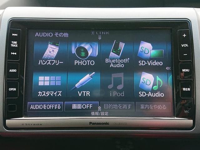 Z ストラーダ8インチナビ・TV・DVD・Bluetooth 10インチフリップダウンモニター 19インチアルミホイル 車高調 無限フルエアロ 社外マフラー 社外HIDライト 社外LEDテール 2年保証(26枚目)