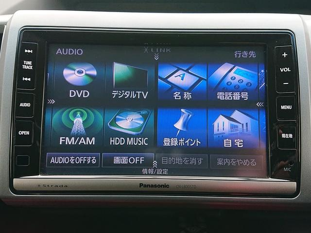 Z ストラーダ8インチナビ・TV・DVD・Bluetooth 10インチフリップダウンモニター 19インチアルミホイル 車高調 無限フルエアロ 社外マフラー 社外HIDライト 社外LEDテール 2年保証(27枚目)
