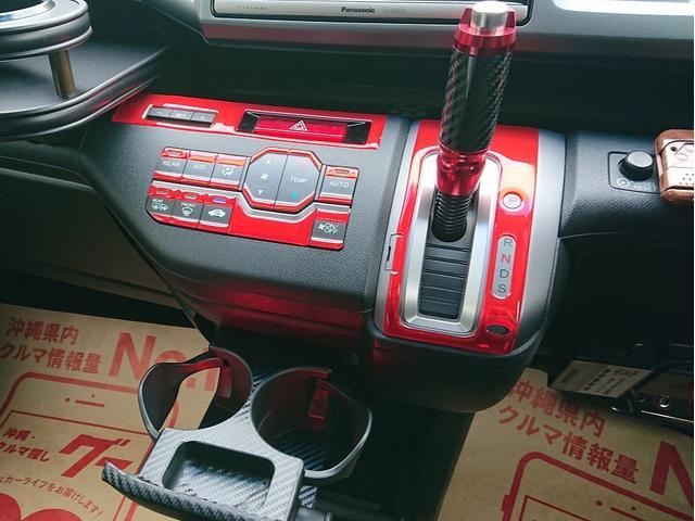 Z ストラーダ8インチナビ・TV・DVD・Bluetooth 10インチフリップダウンモニター 19インチアルミホイル 車高調 無限フルエアロ 社外マフラー 社外HIDライト 社外LEDテール 2年保証(32枚目)