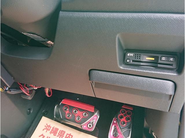 Z ストラーダ8インチナビ・TV・DVD・Bluetooth 10インチフリップダウンモニター 19インチアルミホイル 車高調 無限フルエアロ 社外マフラー 社外HIDライト 社外LEDテール 2年保証(34枚目)